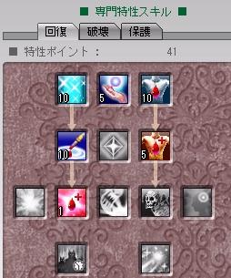 skill2.jpg