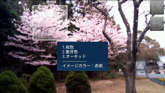 snap20110403_133547.png