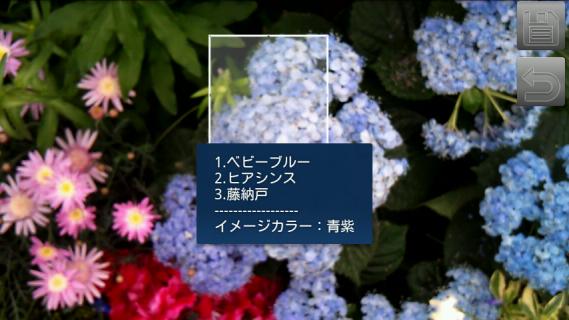 snap20110403_135202.png